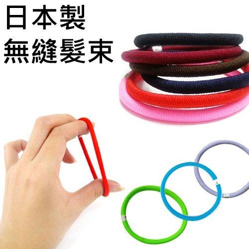 一組2入【日本製】 日本無縫髮束 超彈力髮圈 耐扯不易斷 髮束 髮圈 超彈力 不易斷 髮飾 手環