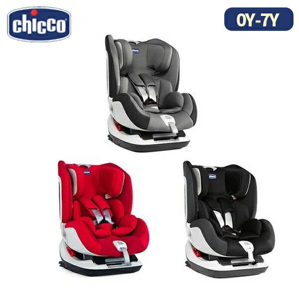 chicco Seat up 012 Isofix 安全汽座 / 搖滾黑 / 自信紅 / 煙燻灰  『121婦嬰用品館』 0