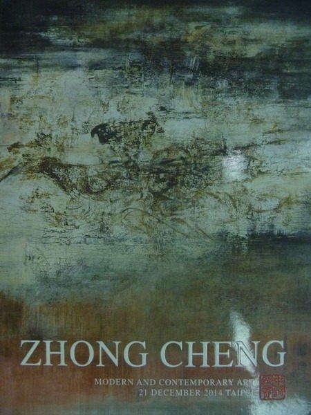 ~書寶 書T6/收藏_XCG~Zhong Cheng_2014 12 21_Modern