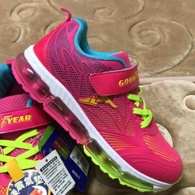 {順順優選}Goodyear 固特異.緩震大氣墊系列.慢跑鞋.氣墊鞋.運動鞋.童鞋.68202