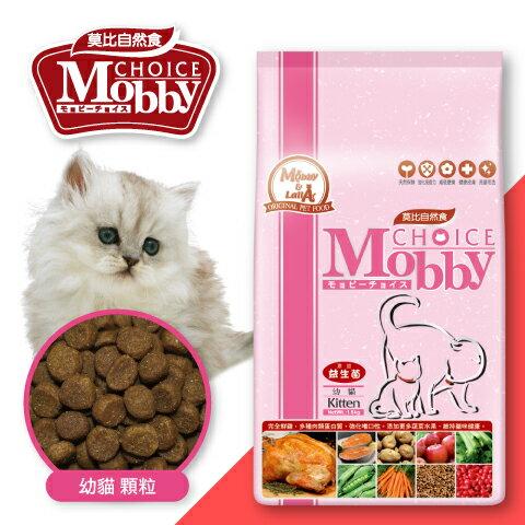 ?Double妹寵物?莫比(Mobby)幼貓/懷孕貓【1.5kg】【3kg】