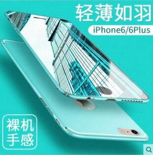 蘋果iPhone66S4.7吋fabitooru肌膚流光手機殼