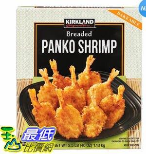 [COSCO代購]  W1233570 Kirkland 科克蘭 冷凍炸蝦 1.13公斤