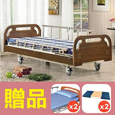 【耀宏】二馬達護理床電動床 YH318-2,贈品:床包x2,防漏中單x2