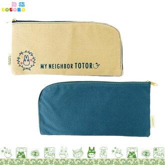 宮崎駿 龍貓 TOTORO 豆豆龍 筆袋 花草 收納包 化妝包 鉛筆盒 文具盒 日本進口正版 935338