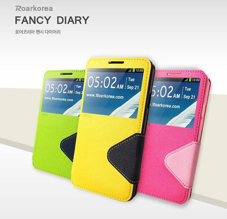 三星Samsung J7 Prime 韓國Roar 撞色視窗雙色皮套 g610 視窗皮套/保護皮套/手機皮套【預購】