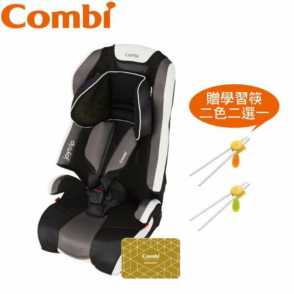 Combi Joytrip MC EG 1-11歲成長型汽座 經典黑+學習筷《康是美》