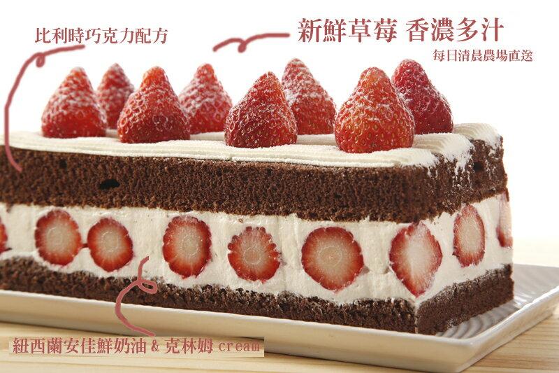 【草莓巧克力蛋糕☆】草莓巧克力蛋糕(一條)450元★母親節蛋糕推薦 2