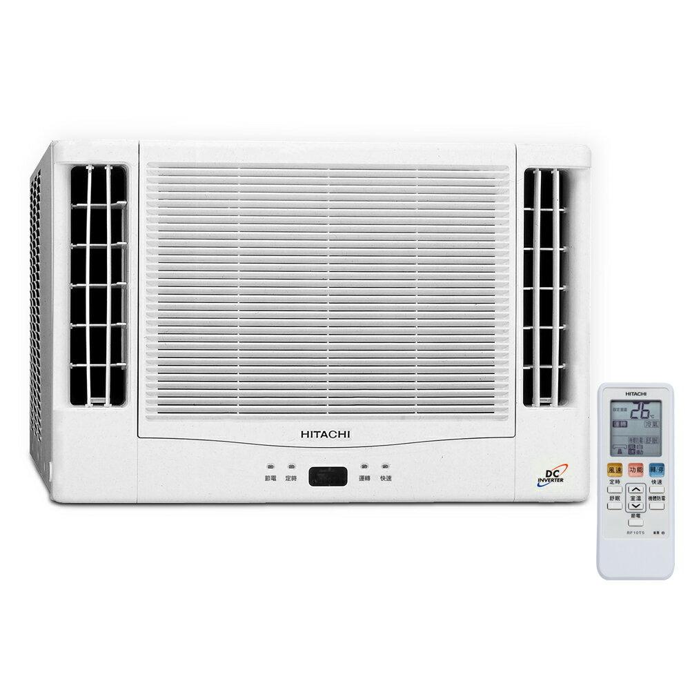 【HITACHI日立】5-6坪雙吹變頻冷暖型冷氣/RA-40NV (含運費 / 基本安裝 / 6期0利率) 1