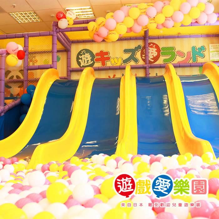 【全台多點】遊戲愛樂園yukids Island 1大1小親子門票-中型