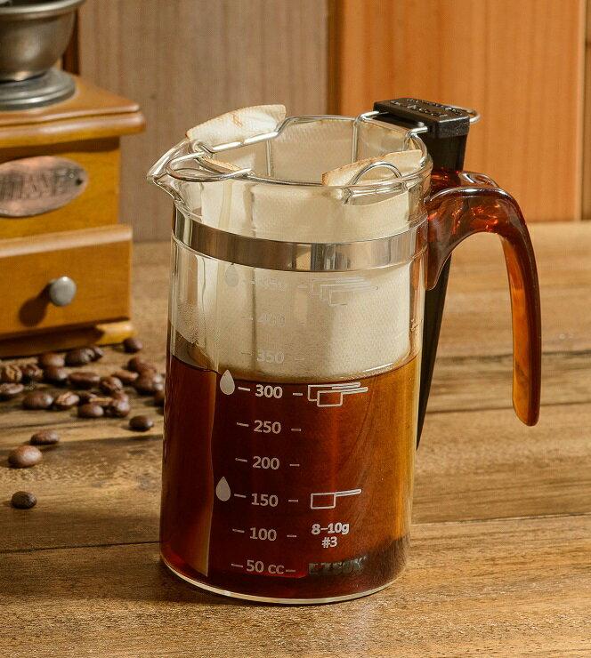 EZSOK咖啡沖泡器~ES~450
