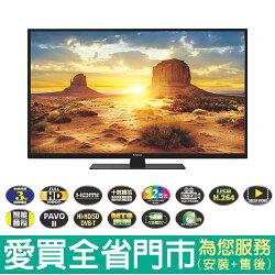 Westinghouse美國西屋 58型顯示器_含視訊盒WT-58TF1含配送到府+標準安裝【愛買】