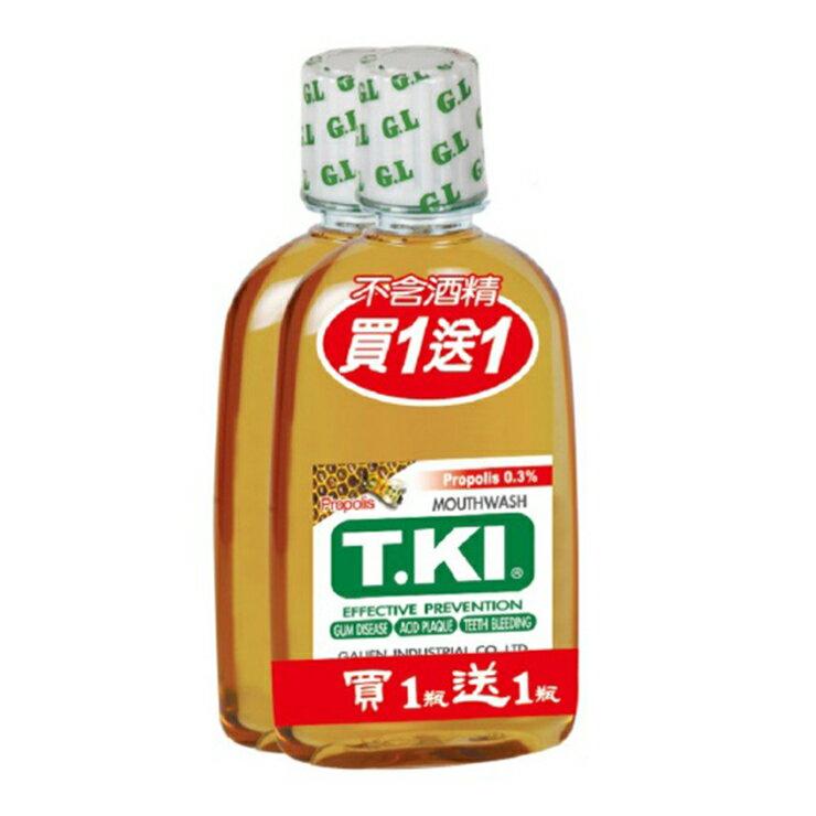 -典安-T.KI鐵齒蜂膠漱口水350ML/瓶~買一送一~