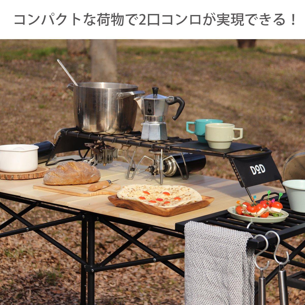 日本 DOPPELGANGER /  DOD營舞者 迷你廚房桌 / TB1-567。1色。(6800*3.3)日本必買代購 / 日本樂天。件件免運 5