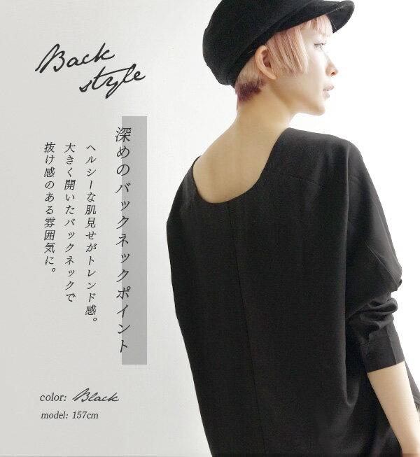 日本e-zakka / 簡約素色寬版V領上衣 / 32190-1900051 / 日本必買 代購 / 日本樂天直送(2900) 3