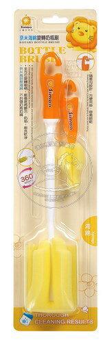 【迷你馬】Simba 小獅王辛巴 奈米海綿旋轉奶瓶刷 (顏色隨機出貨) S1416