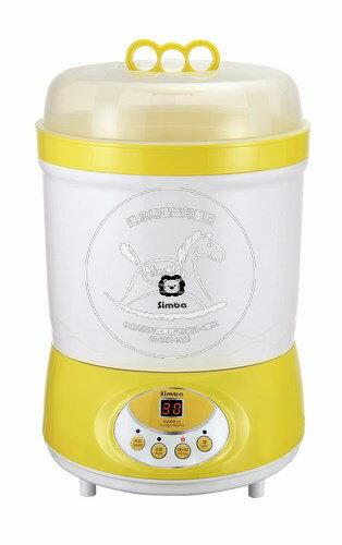 【迷你馬】Simba 小獅王辛巴 微電腦高效消毒烘乾機 S605