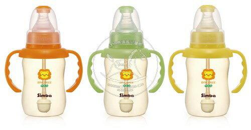 【迷你馬】Simba 小獅王辛巴 PES自動把手葫蘆小奶瓶150ml S6825