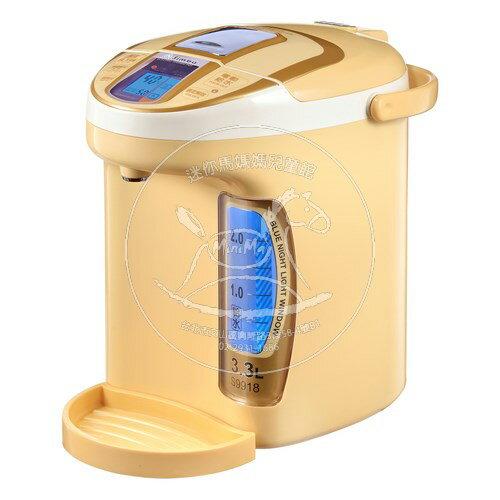 【迷你馬】Simba 小獅王辛巴 LCD5段式定溫調乳器 S9918