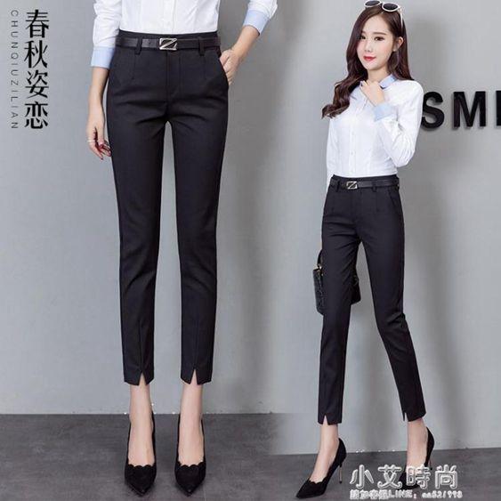 九分褲女2020夏季新款高腰職業小腳直筒女褲子薄款休閒顯瘦西裝褲