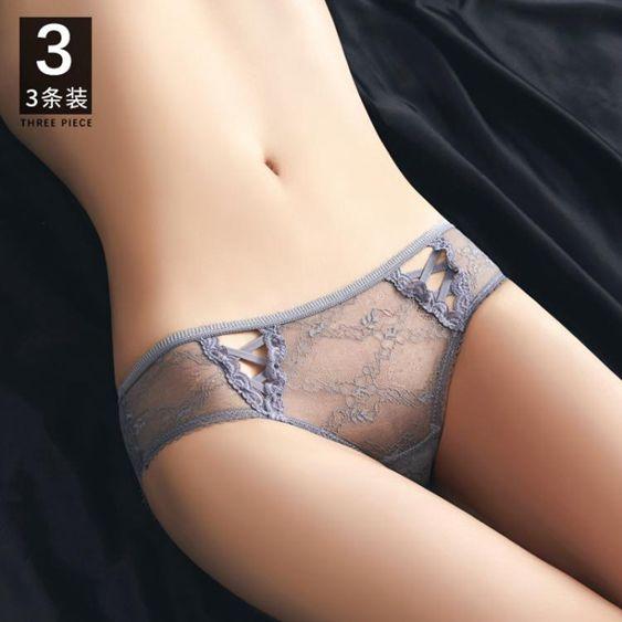 女士蕾絲三角內褲女性惑火辣純棉襠少女生日繫低腰性感網紗短褲頭