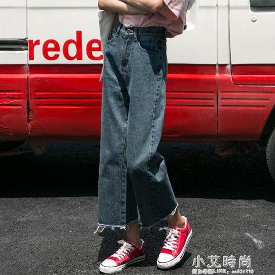 春裝2020款牛仔寬管褲女秋冬韓版學生顯瘦百搭加絨寬鬆直筒褲高腰