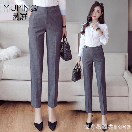 西裝褲女直筒九分褲秋季2020年新款灰色寬松顯瘦職業工裝煙管褲子NMS