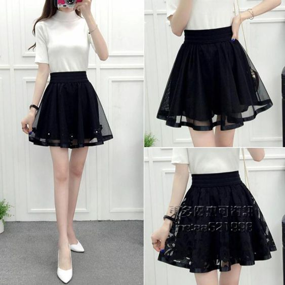 黑色蕾絲紗裙半身裙女春夏季褲裙鬆緊腰蓬蓬裙高腰網紗打底裙短裙