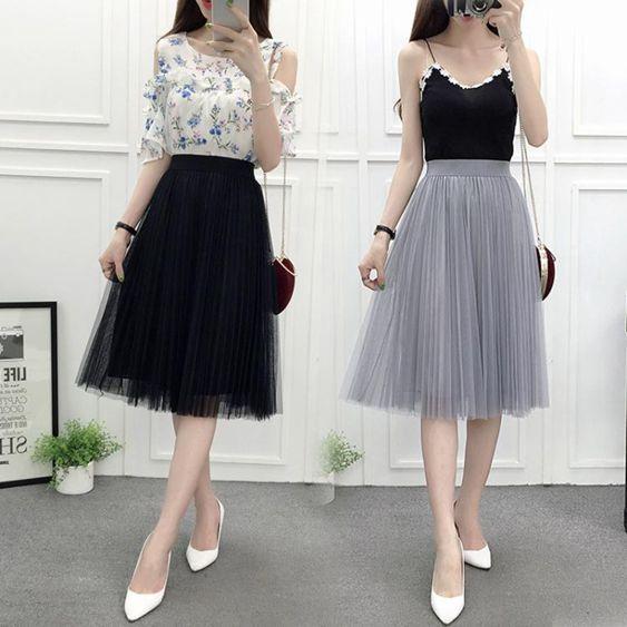 網紗半身裙女2020春夏新款中長款百摺裙百搭顯瘦高腰小清新紗裙