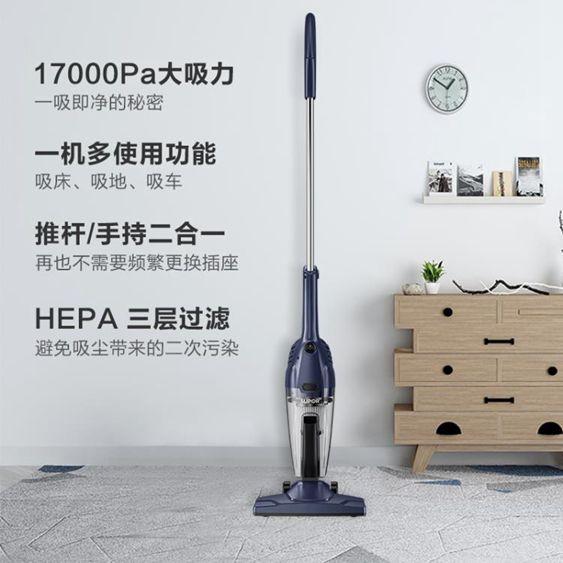 吸塵器吸塵器家用小型大吸力超靜音手持式車載強力大功率吸塵器