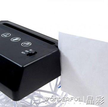 碎紙機USB電池兩用型電動碎紙機迷你USB碎紙機A4紙懶人開信刀開信封口