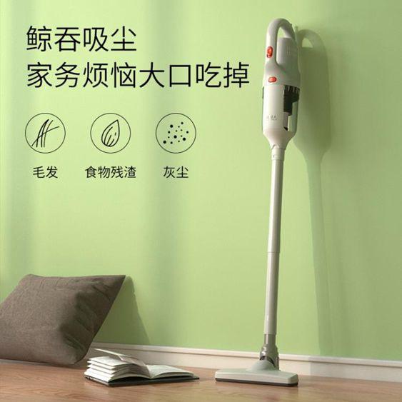 吸塵器南極人吸塵器家用大吸力手持式床上小型吸塵機地毯強力除?大功率