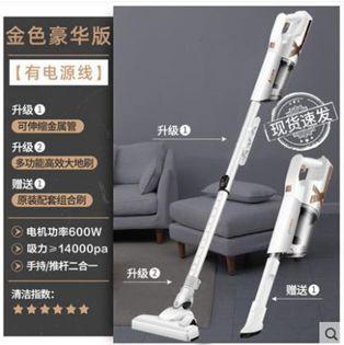 吸塵器艾美特吸塵器家用小型大吸力手持式有線吸塵機地毯強力除?大功率