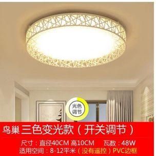 LED客廳燈簡約現代大氣家用圓形臥室燈具套餐兒童房間燈飾