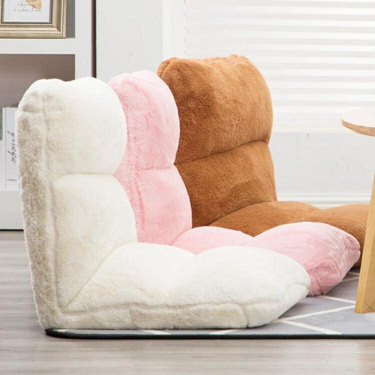 懶人沙髮懶人榻榻米沙髮椅單人臥室飄窗折疊宿舍床上靠背椅迷你地板小沙髮