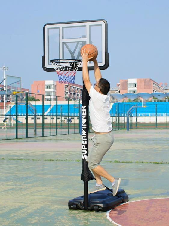籃球架家用籃球架可升降室內籃筐投籃架戶外成人訓練青少年落地式籃球框