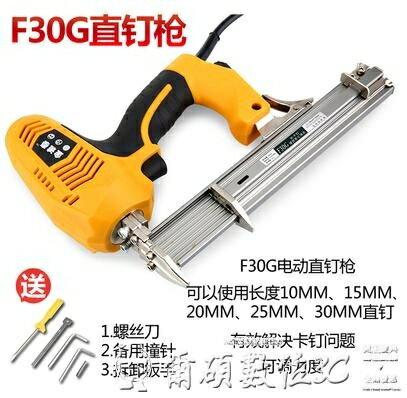 氣釘槍電動釘槍兩用可調式射釘槍直釘槍電動打釘槍木工工具射釘器