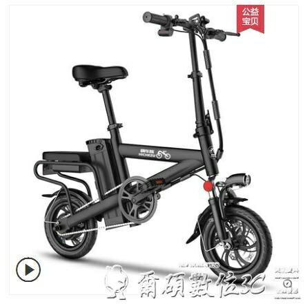 電動自行車嗨車族折疊電動自行車男女性成人助力電瓶車小型鋰電池電動車代駕