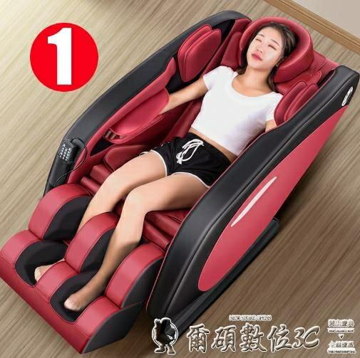 按摩椅電動按摩椅智慧家用墊全自動老人太空艙全身小型多功能揉捏沙髮器
