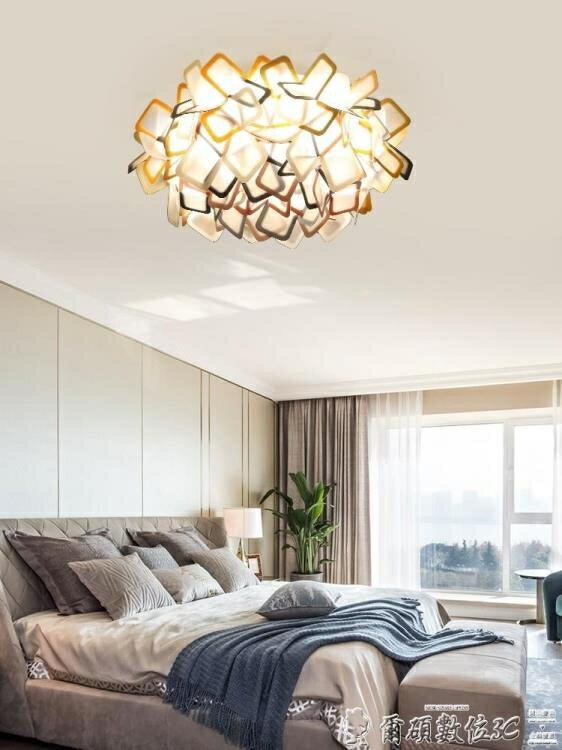 吸頂燈亞克力個性創意臥室吸頂燈溫馨浪漫北歐客廳燈具現代簡約LED燈飾【雙12購物節特惠】