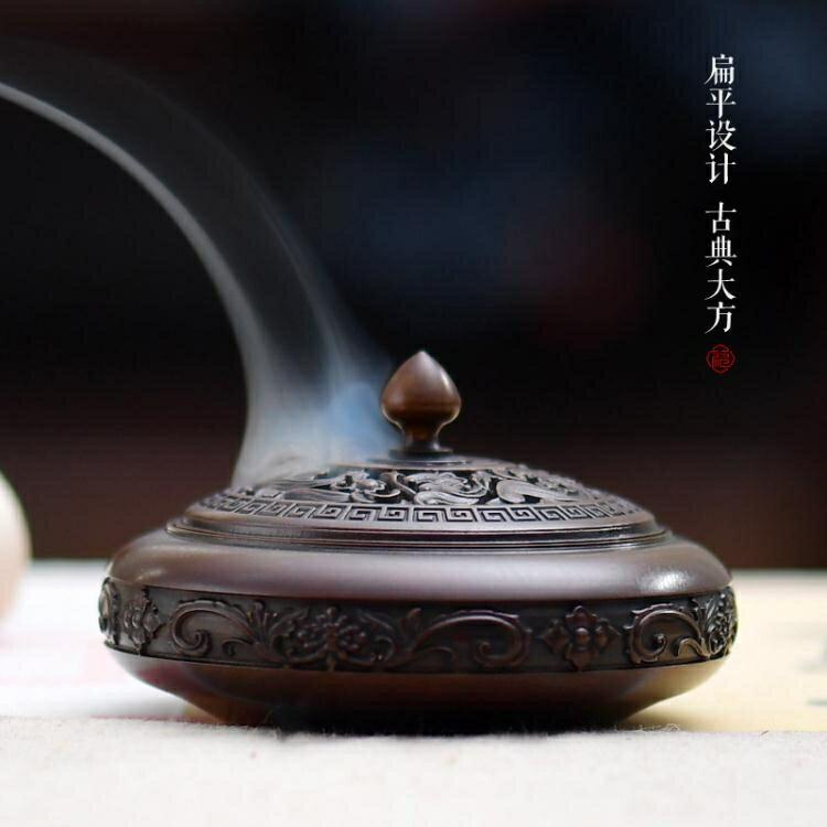香爐純銅香爐家用室內供佛盤香爐大號宣德爐創意香薰爐焚香爐