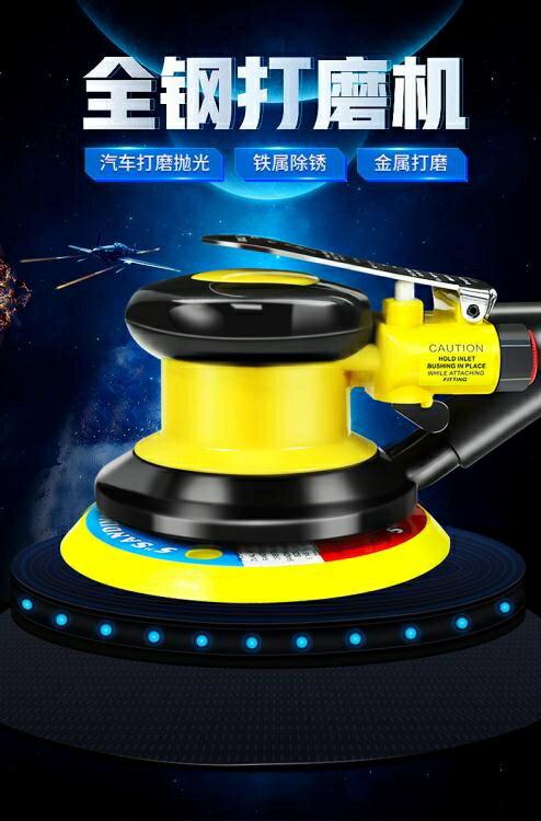 氣動打磨機砂紙磨光氣磨機拋光機干磨機汽車打蠟機汽動風磨機吸塵220V