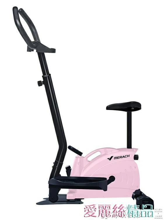 踏步機麥瑞克家用踏步機女磁控健身器材室內瘦身跑步踩踏板小型靜音