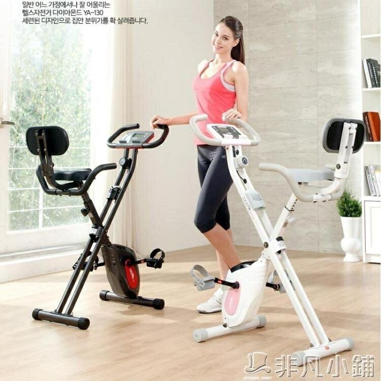 健身車家用健身車靜音磁控折疊腳踏車室內自行車有氧運動健身鍛煉器材