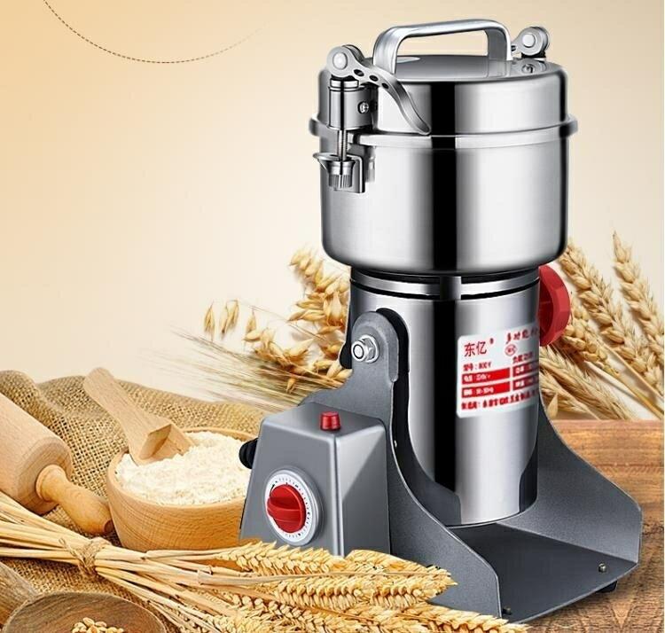 研磨機磨粉機打粉機超細家用小型幹磨五穀雜糧研磨機中藥材粉碎機