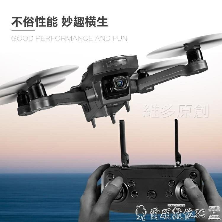 無人機【折疊跟隨】買?成人無人機航拍高清專業智慧遙控飛機戶外飛行器