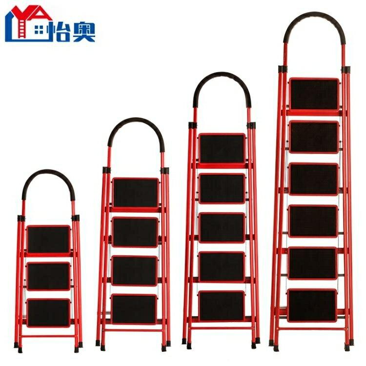鋁梯怡奧梯子家用折疊梯加厚室內人字梯行動樓梯伸縮梯步梯多 扶梯