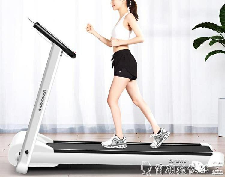 跑步機立久佳A3跑步機家用款小型簡易折疊超靜音室內健身房電動平板走步