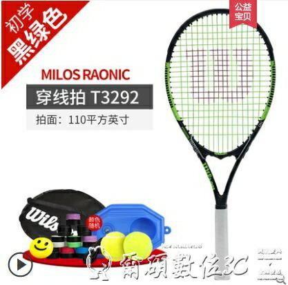 網球拍Wilson網球拍威爾遜單人男女初學者威爾勝大學生網球訓練套裝