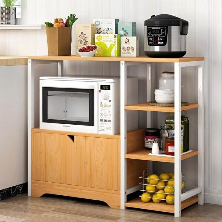 電器架微波爐架廚房置物架落地多層收納架儲物架子廚房儲物碗櫃